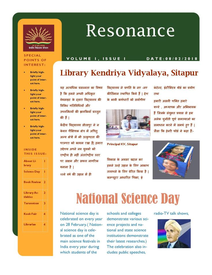 News Letter KV Sitapur
