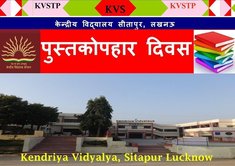 Library KV Manauri Allahabad